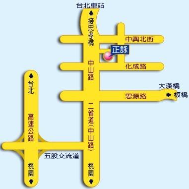 正詠資訊(台北分公司)