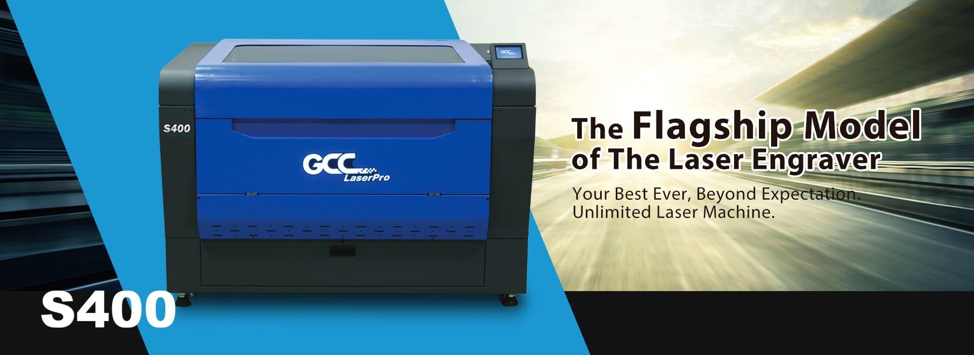 GCC S400 提供無限可能,效果超出預期