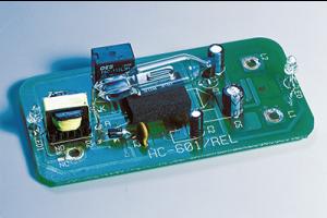 SmartGUARD™ 火焰偵測器 (Patented)