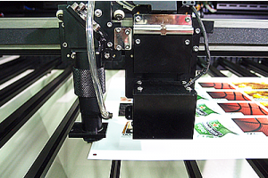 循邊切割裝置 - X500III (專利)